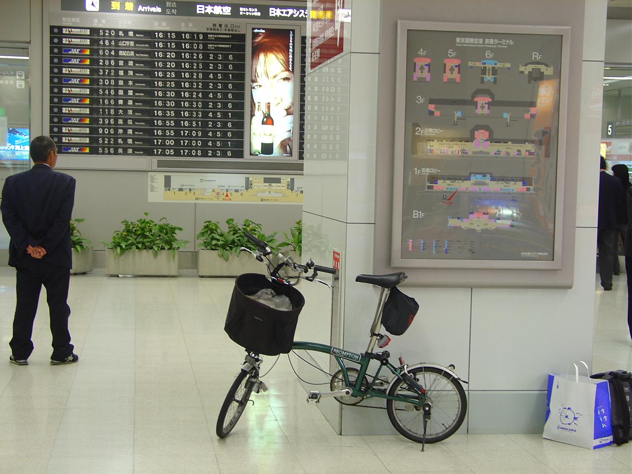 自転車で日本国内を行く」